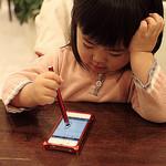 SAKURAKO use Stylus pen. by MIKI Yoshihito (´・ω・)